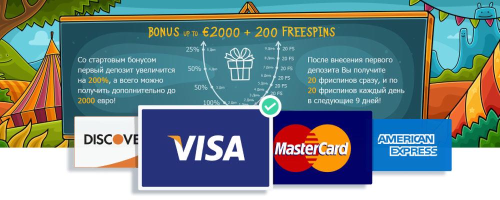 Вывод денег с казино х бонус 100 рублей в казино вулкан